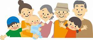 家族 画像 に対する画像結果