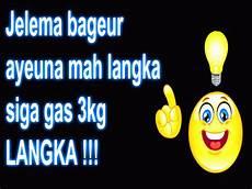 Gambar Lucu Pusing Bahasa Sunda Kumpulan Meme Lucu