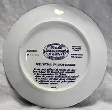 porcelaine de limoges collector plate noel vitrail dans la