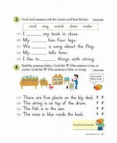 kumon publishing kumon publishing grade 1 reading grade 1 reading 1st grade math