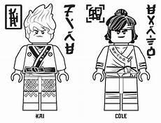 the lego ninjago printables