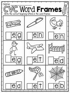 short e cvc worksheet with a bonus literacy center