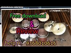 mt power drumkit 2 studio one mt power drum kit 2 installation review love musical studio youtube