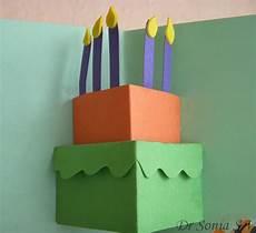 Pop Up Karte Basteln - cards crafts projects simple pop up card pop up