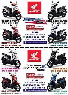 Variasi Sepeda Motor by Jual Motor Honda Beat Baru Murah Di Purwokerto Situs