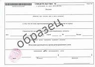 Документы для возврата налога за учебу ребенка