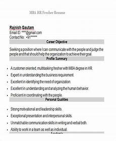 resume of it professional fresher