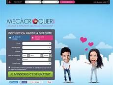Avis Sur Mec A Croquer Concurrent Direct D Adopte Un Mec