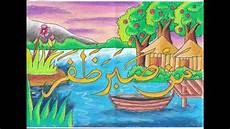Cara Mewarnai Kaligrafi Arab Dengan Crayon Krayon Untuk