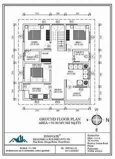 free house plans kerala style latest low cost 1073 sqft kerala house design and free