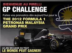 prochain grand prix pirelli gp challenge 2012 faites vos pronostics pour le