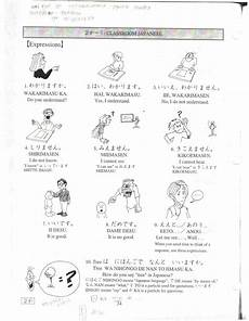 japanese conversation worksheets 19480 japanese worksheet learnjapanese http www uniquelanguages japanese courses 4579457518