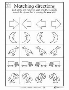 geometry position and orientation worksheets 845 17 best images about teaching on early childhood activities and file folder