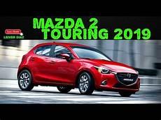mazda 2 hatchback 2020 mazda 2 touring 2019