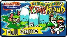 mario world 2 yoshi s island 100