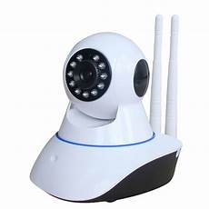 home security ip wireless surveillance wifi