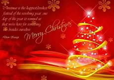 lovely christmas messages for ur loved ones godfather style