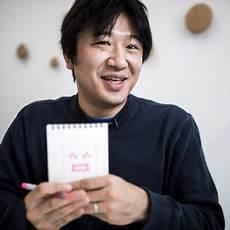 Emoji Malvorlagen Jepang Asal Muasal Popularitas Emoji Dan Kenapa Simbol Simbol Ini