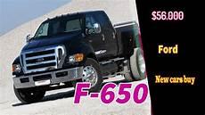 2020 ford f650 2020 ford f650 crew cab 2020 ford f650 dump truck 2020