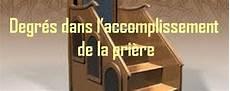 horaire priere 12 degres pr 234 che du vendredi 13 12 2019 degr 233 s dans l