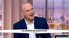 L Invit 233 De 24 Heures En Questions Du 21 Mars 2017