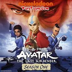 the kingdom episode 1 season1 free download avatar the last airbender season 1 in hindi dubbed all episodes free download puretoons com