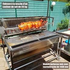 barbecue tournebroche bois b2000
