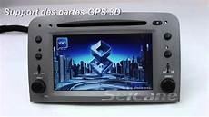 autoradio sp 233 cial lecteur dvd syst 232 me de navigation gps