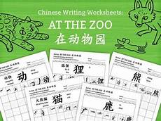 handwriting worksheets diy 21345 at the zoo writing worksheets 30 pages 4 colouring pages diy education