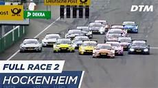 Dtm Hockenheim 2017 Race 2 Multicam Re Live