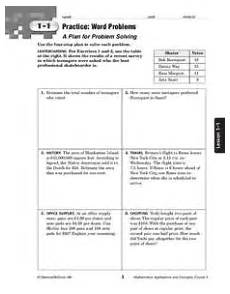 word problem solving worksheets 11135 practice word problems worksheet for 5th 7th grade lesson planet