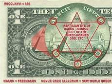 what is the illuminati one dollar bill illuminati symbols and secrets