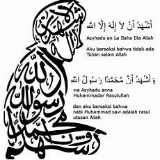 Gambar Kaligrafi Bahasa Arab Beserta Artinya Nusagates