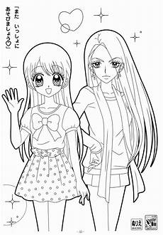 Anime Malvorlagen Pdf 29 Awesome Anime Coloring Pages In 2020 Anime