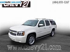 for sale 2008 passenger car chevrolet suburban 1500 bethlehem insurance rate quote price for sale 2008 passenger car chevrolet suburban 1500 hellertown insurance rate quote price 39999