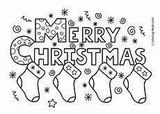 merry christmas printable coloring pages get coloring pages