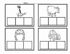 sound boxes short i kindergarten vowel activities short vowels blending sounds