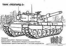 Malvorlagen Panzer Ausmalbilder Konabeun Zum Ausdrucken Ausmalbilder Panzer 22249