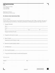 83 b form 83b instructions fill online printable fillable blank