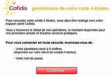 cofidis credit auto espace client cofidis identification
