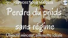S 233 Ance D Hypnose Pour Maigrir M 233 Ditation Guid 233 E Pour