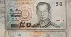 Koleksi Duit Kertas Thailand Unikversiti