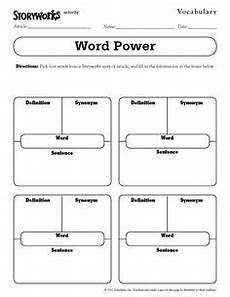 vocabulary ideas can be used like regular four square call out a vocab word student is
