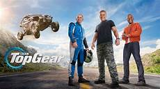 Two Top Gear