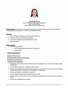 20 best resume exles resume exles resume