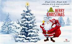 ek diwane ki kahani merry christmas wallpaper by sunil anand