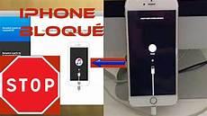 D 201 Bloquer Sortir Iphone Compl 200 Tement Bloqu 201 Du Mode