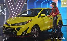 8 things you should about the 2019 toyota yaris