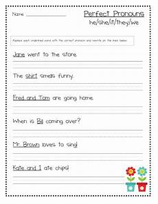 power up with pronouns new skills teacher idea