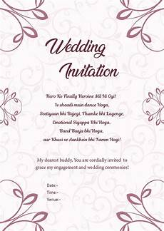 Wedding Invitation Verses For Friends